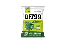 DF799